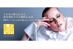 Be-STAFF MAKE-UP UNIVERSAL